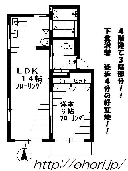 間取 302 1LDK.JPG
